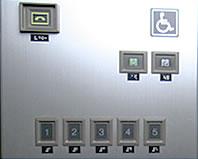 車いす兼用のエレベーター