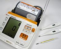 自動血圧計・体温計